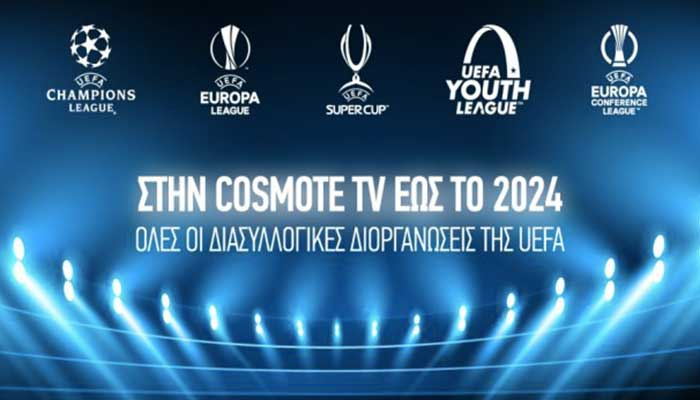 cosmote champions league 2024