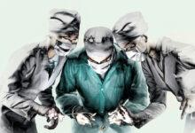 doctor giatros