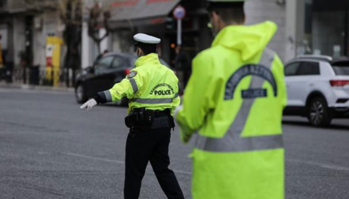 police bloko
