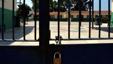 kleisto sxoleio school