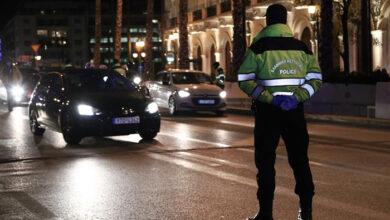 prostima police bloko