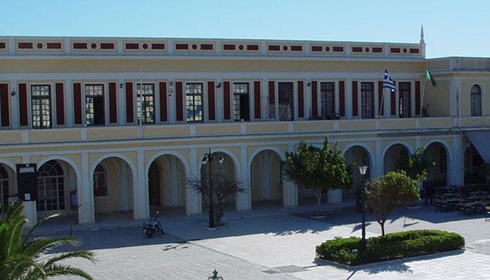 public library zakynthos