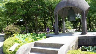 xirosima park peace