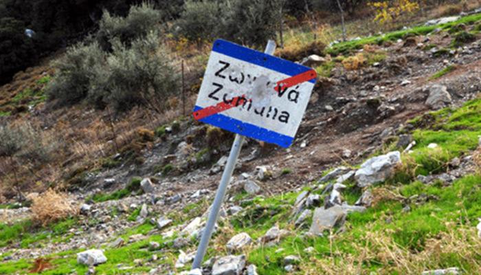 zoniana