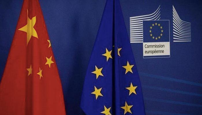 europaiki enosi kina flags
