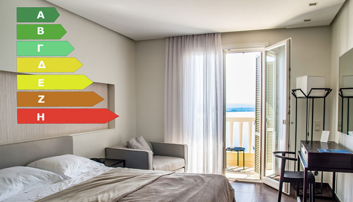 exoikonomo hotels