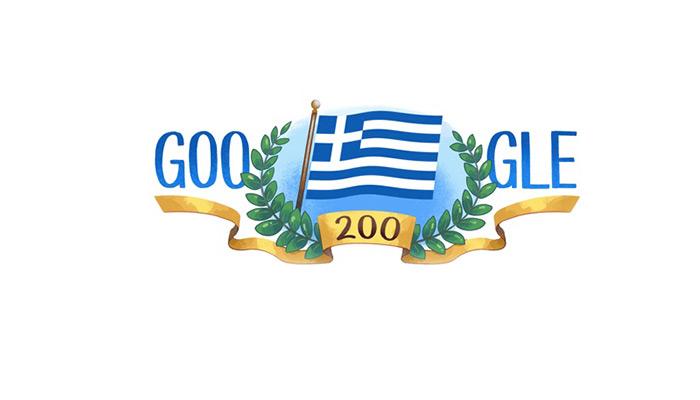 google 1821