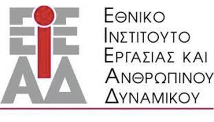 ieiead logo
