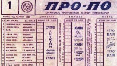 propo deltio 1959