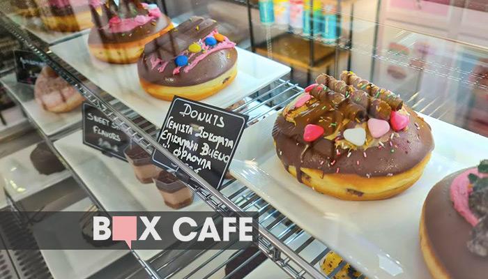 box cafe 5