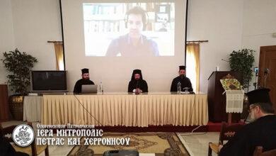 hmerida patriarxhs grhgorios
