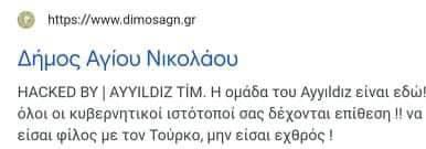 site agios nikolaos 1