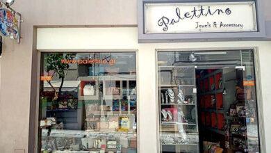 shop paletttino