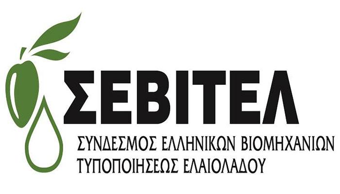 sevitel logo