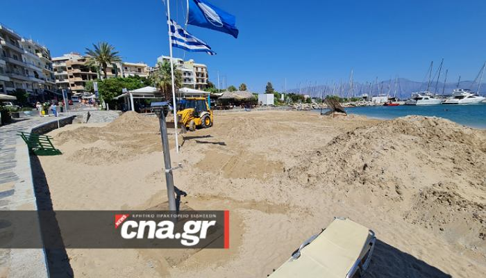 ammos beach volley 1