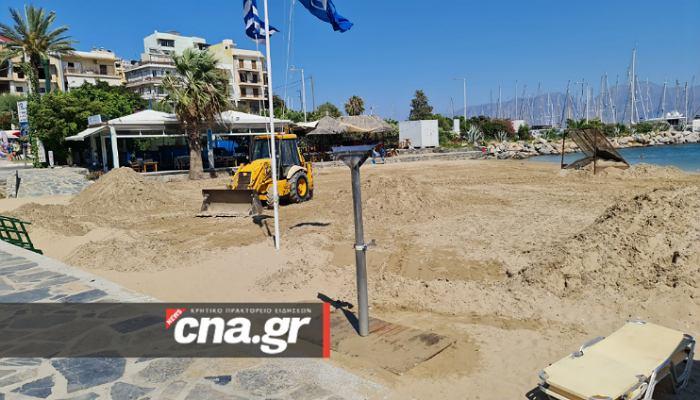 ammos beach volley 2