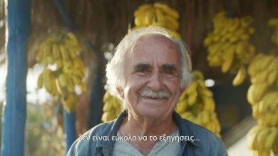 crete authentic