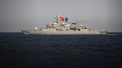 tourkiki fregata 1