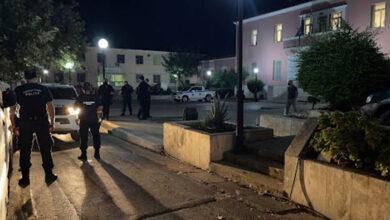 neapolh dikasthria police