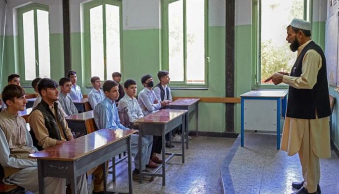 afganistan school