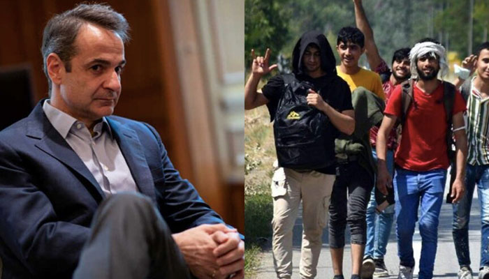 afganoi kyriakos
