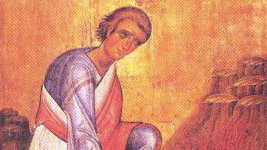 ekklhsia