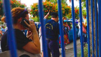 police sxoleio