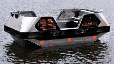 roboat amsterdam